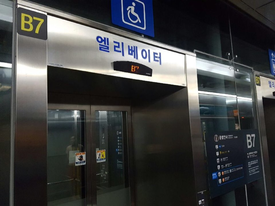 Walk to the seventh basement level of Seoul Station