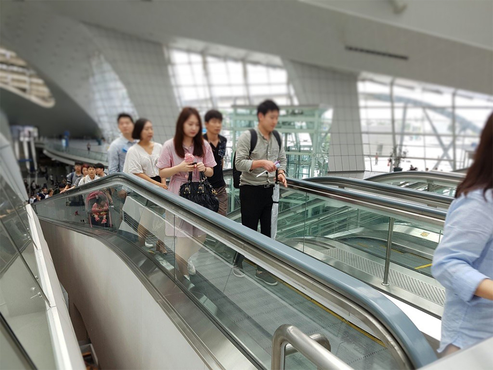 move on to the maglev train station