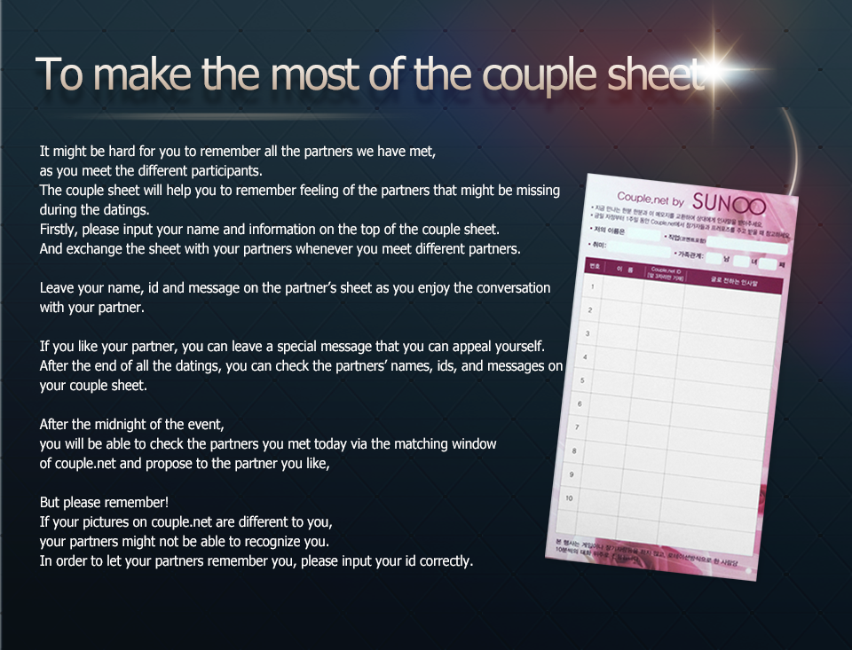 couple sheet